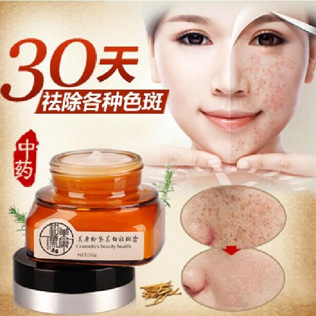 28 дн. лекарственное пигмент отбеливания кожи крем для лица ...