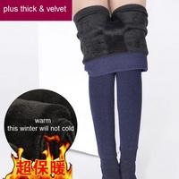 2014 Warm Winter Cashmere Leggings Woman Girls Casual  Plus Velvet & Thick Knitted Slim Leggings Super Elastic Free Shipping