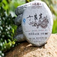 Pu'Er Tea Chinese Yunnan puer tea  China the tea pu er Old tree   raw puerh tea shen cha  100g