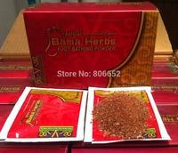 20bags each pack  English Arabic user manual 20bags *10g  bama herbs foot bath for rheumatism