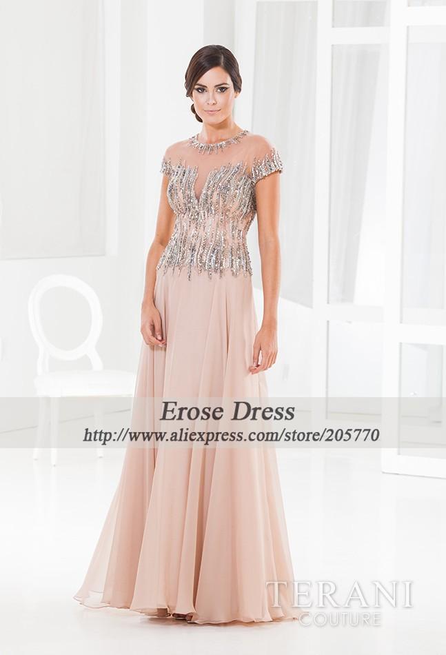 Платье для матери невесты Erose o te/004 TE-004