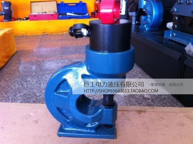 CH-60 hydraulic punch punching machine copper busbar processing machine iron punch [ tin packaging(China (Mainland))