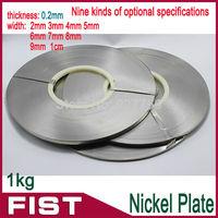 FREE SHIPPING ! 1pcs* 0.2mm*1kg  Pure Nickel Plate Strap Strip Sheets 99.96% Width 2mm / 3mm / 4mm / 5mm / 6mm / 7mm / 8mm