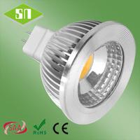 2014 hot sale warm white 500lm high power led mr16 cob 5w