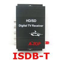 Car Mobile TV tuner ISDB-T Receiver Digital TV Receiver Fit for South America Support English and Portuguese
