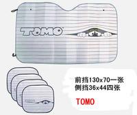 Tomo Auto Sunshade Visor Front Rear Window Sun Shade Car Windshield Visor Sunshade Shield Visor 5pcs