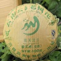Pu'Er Tea Chinese yunnan china the health care Pu'Er Tea  organic pu'er tea pu er Pu'Er Tea 100 g