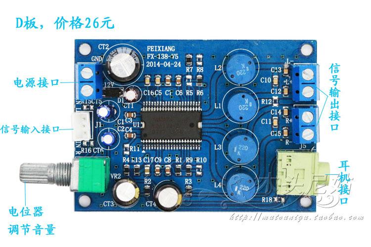 TA2024 DIY; Yamaha scheme