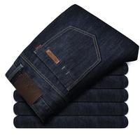 2014 New Brand Warm Thickness Winter Jeans Men Velvet Plus Size 36 38 High Quality Autumn Casual Slim Men Jeans Dark Blue /Black
