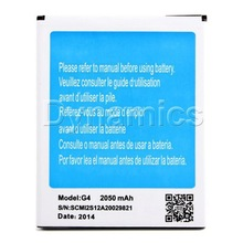 3.7V 2050mAh Rechargeable Lithium-ion Battery for Elephone G4 smartphone