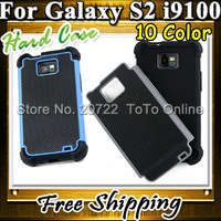 Dual Layer Rugged Armor Hybrid Hard Cover for Samsung Galaxy S II i9100 Case Antiskid 2 in 1 Protect Shell for S2 Drop Shipping