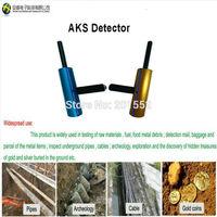 High accurancy Powerful Long Range aks gold and diamond detector metal detector