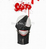 Tokyo Ghoul Kaneki Ken Mask Anime Cosplay  Costume black  Zipper +Free Shipping