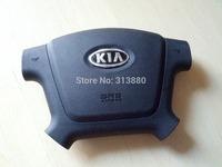 Kia Cerato airbag covers