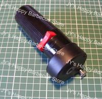1.5V Battery  grill motor