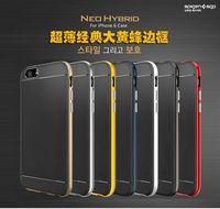 "10pcs SGP Neo Armor Hybrid Shockproof Hard Case Bumper Cover For Apple iPhone 6 4.7"""