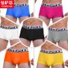 Men's underwear briefs modal no trace of sexy fashion large size