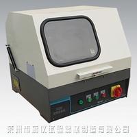 SQ-80 cutting machine