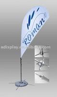 Flying banner stand (beach banner) (beach flag)