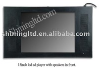 """15"""" lcd video display support CF/SD/USB card reader with free shipping"""
