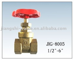 "Forged/cast brass gate valve(1/2"")(China (Mainland))"