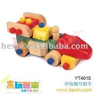 <BENHO/HIGH QUALITY WOODEN TOY>Take Apart Sports toy Car ( wooden Car,toy car,wooden truck toy )