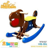 <BENHO/HIGH QUALITY WOODEN TOY>Medium rocking horse-hippo