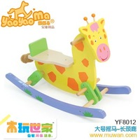 <BENHO/HIGH QUALITY WOODEN TOY>Large rocking horse-Giraffe