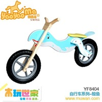 <BENHO/HIGH QUALITY WOODEN TOY>Wooden bicycle-cetacean
