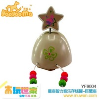 <BENHO/HIGH QUALITY WOODEN TOY>Music money box-CANCER