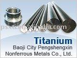 Titanium Round Bar(China (Mainland))