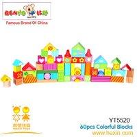 Wooden educational toys 62pcs colorful blocks