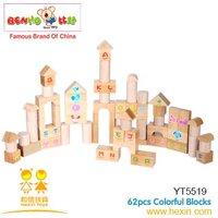 Wooden 62pcs colorful blocks toys