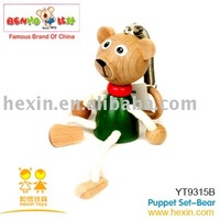 Puppet Set-Bear non-toxic high quality wooden toys