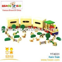 Farm Train wooden toys non-toxic high quality(toy train,wooden toy train,wooden train set )