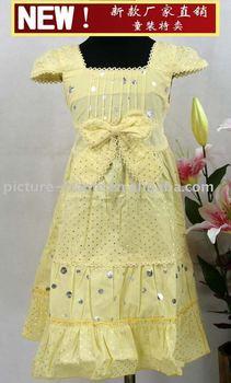 659  dress