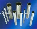 SUS304L Seamless Stainless Steel Pipes