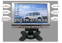 7'' car lcd monitor, touch screen monitor