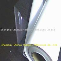 free samples of hot melt adhesive film(TPU film)