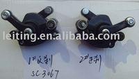 spare parts of mini motor brake