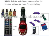 100pcs/lot car mp3 player+ Fm transmitter+ LCD display+SD/MMC/USB/audio in+folder M338LA