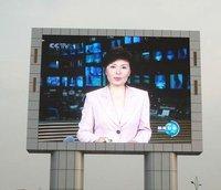 P16 Full color LED Display 2R1G1B