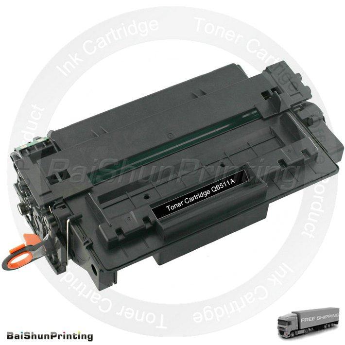 Promoci�n de Q6511A HP - Compra Q6511A HP promocionales en ...