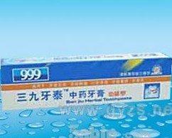 999 Tradicional China Medicina Pasta de dientes