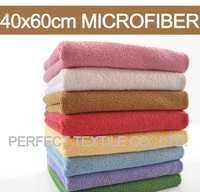 3pc/lot  Wholesale 40x60cm MAOMAOYU  NEW Absorbent harmless soft  Microfiber Towel face towel Cleaning Cloth  110001