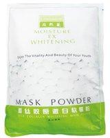Silk Collagen Whitening Mask Powder