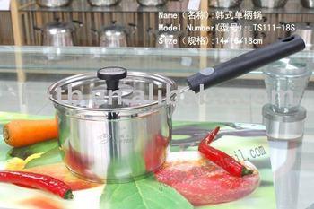 German quanlity stainless steel kitchenware milk pot