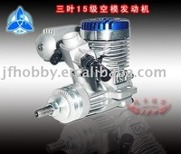 Two-stroke engine 2.47CC