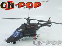 4 Channel RC Helicopter Airwolf Radio Remote Control helicopters Stone wolf outdoor toys free shipping 9pcs/lot