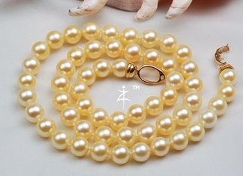 18 Inch 7.0-7.5 MM Golden Akoya Pearl Necklace Dia. FS